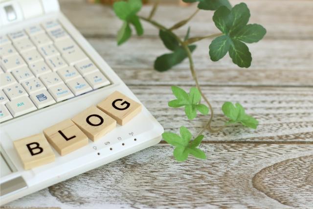 無料ブログと有料ブログのブログを紹介!-h2