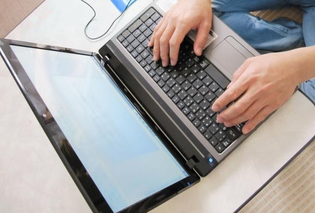 検索順位の変動からブログを分析することが大切です-h2